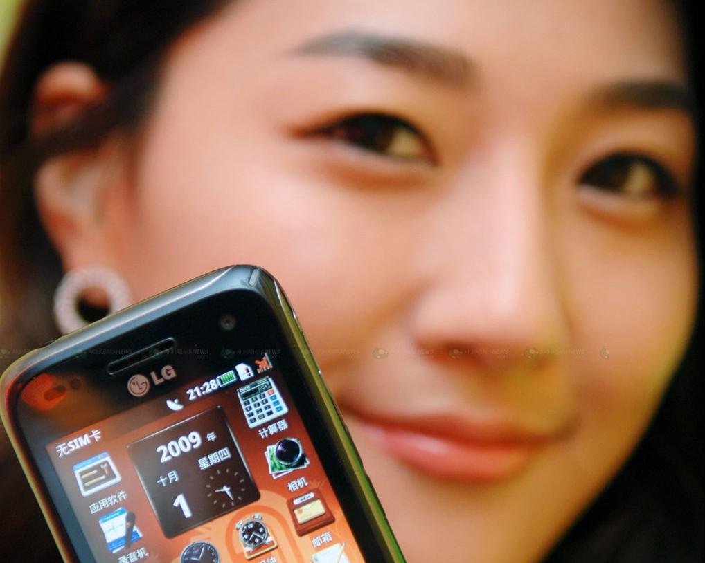 LG_TV-Mobile-china-mobile-phone