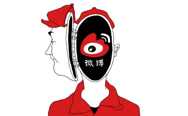 weibo-shimingzhi-master