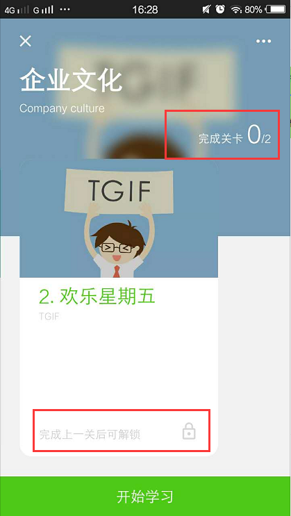 chinese social networks