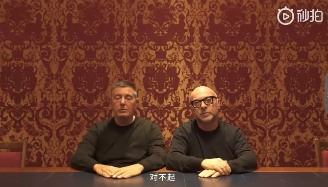Dolce&Gabbana China Crisis